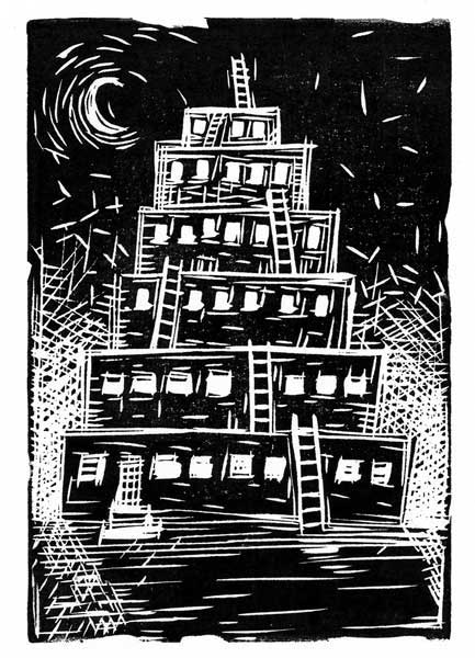 Tower of Babel #3
